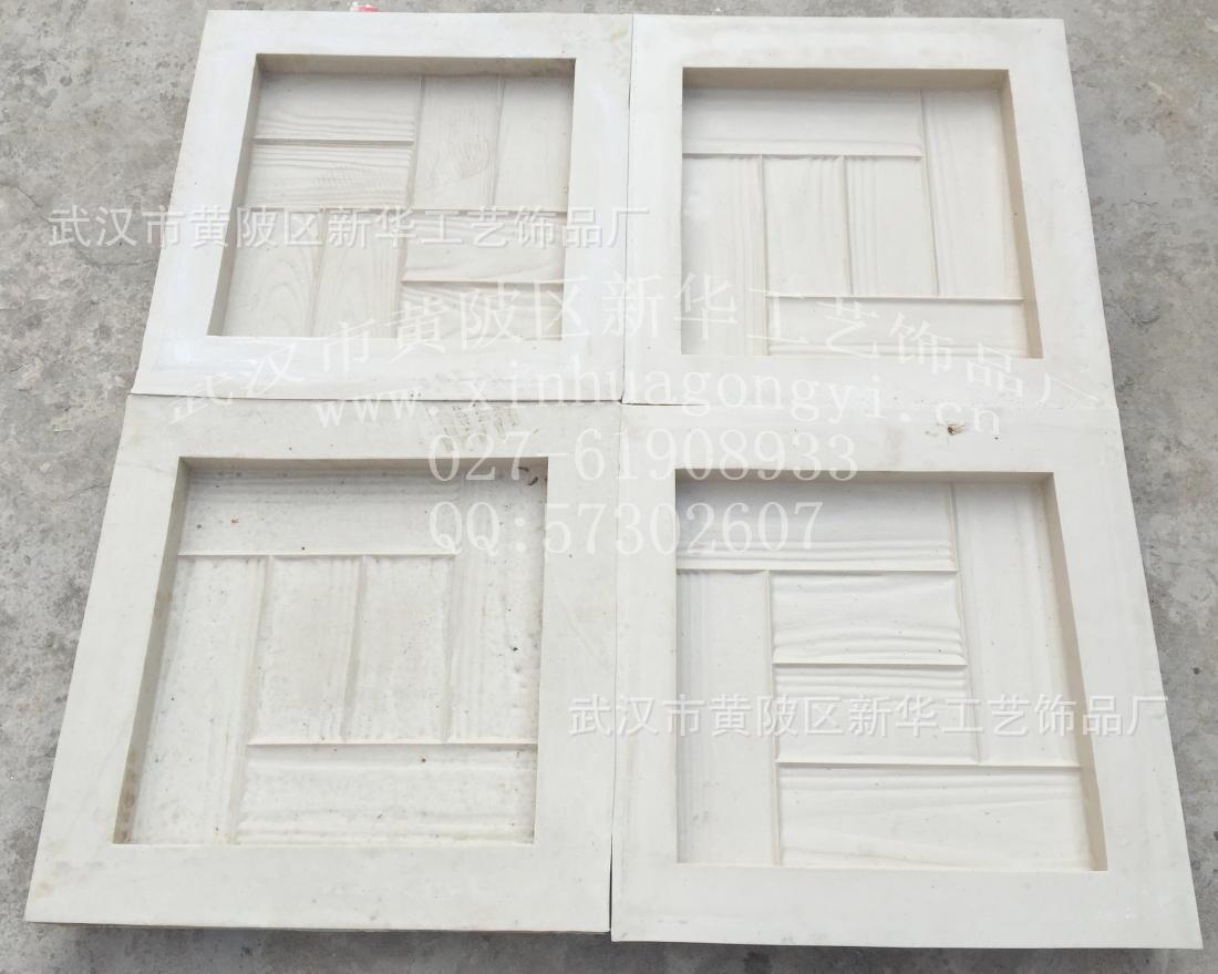 环保仿木地板模具 混凝土仿木纹墙面砖模具