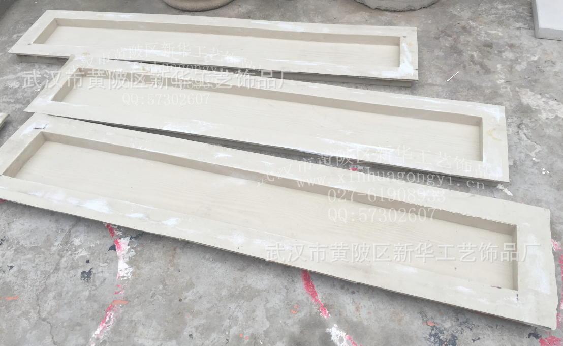 长方形仿木纹板模具12