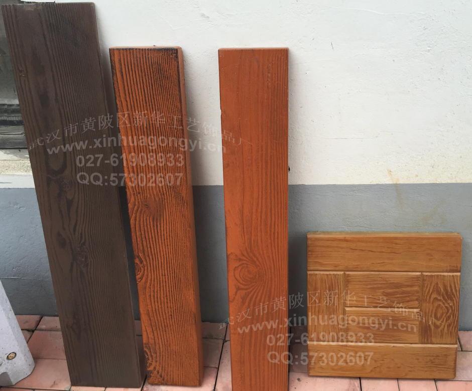 水泥仿木铺板 环保仿木地板模具