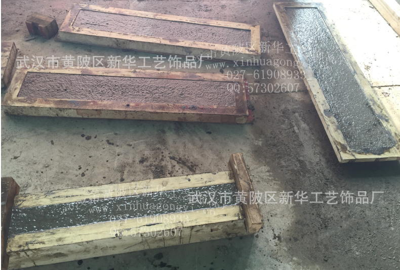 长方形仿木板模具a4_1