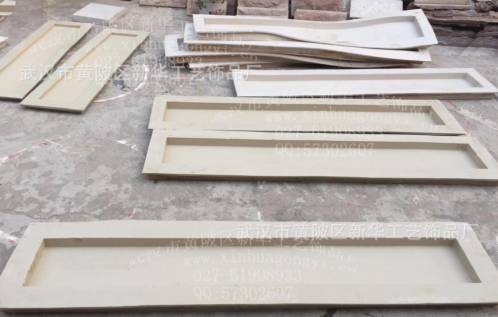 长方形仿木纹板模具3_1