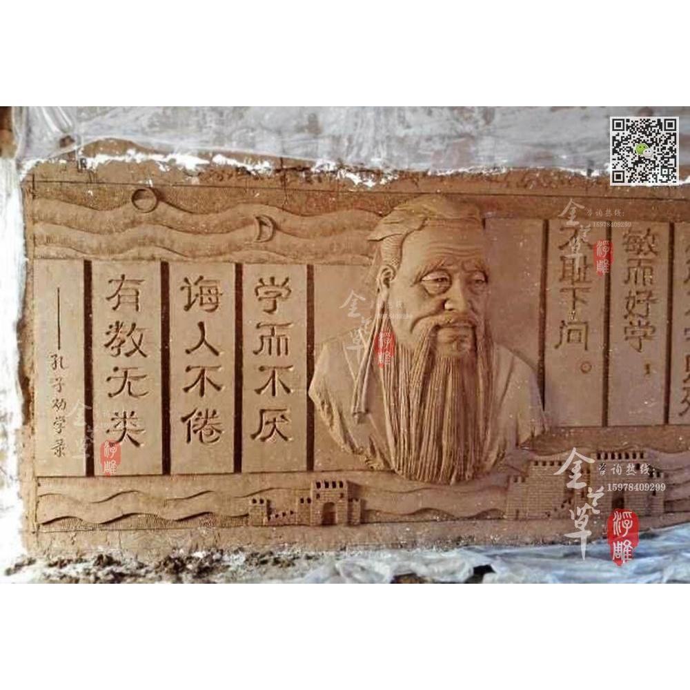 新乡校园浮雕文化墙的作用—【金兰校园浮雕】