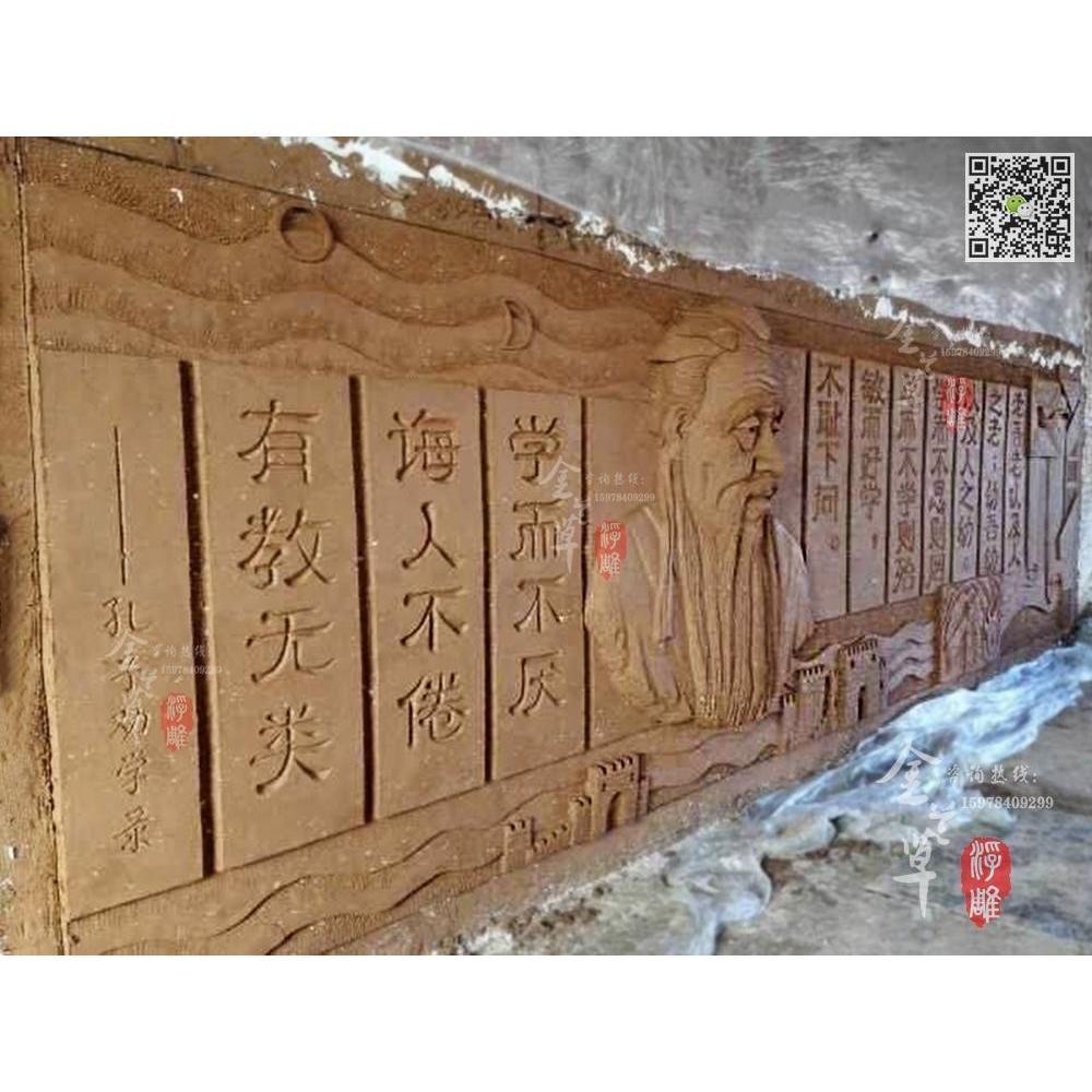 【案例】:孔子校园浮雕文化墙设计!