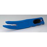 艾捷盾安全开箱刀割胶袋刀 多功能切割刀 割缠绕膜 安全刀