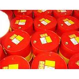 涡轮机油壳牌多宝32检测报告济宁涡轮机油兴达润滑油