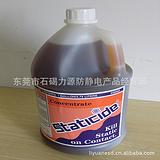 供应ACL-3000G防静电浓缩液 pvc抗静电剂。