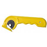 台湾进口 安全开箱刀防割手开箱刀割打包带刀开纸箱安全刀