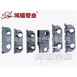 锅炉炉排链轮查看安徽芜湖玛钢铸铁件销售