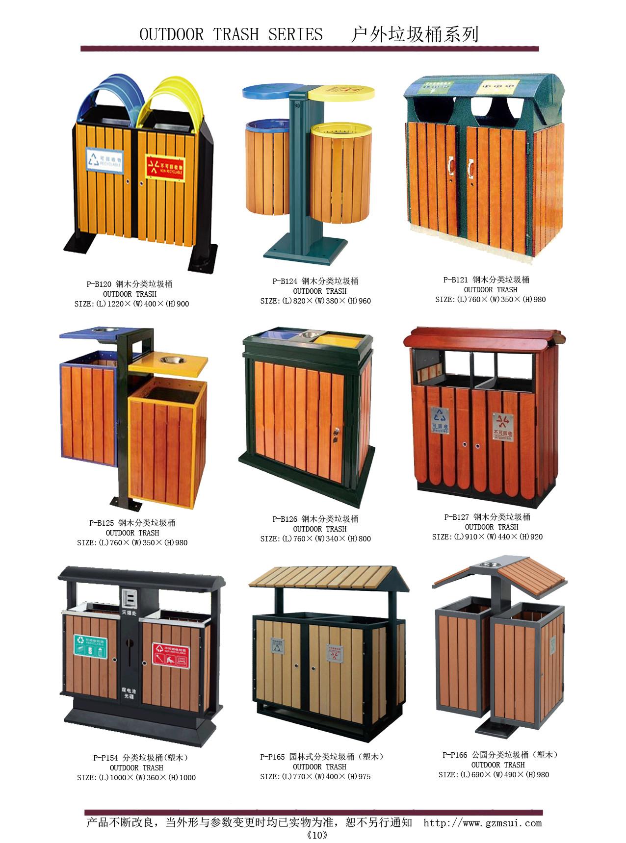 回收 垃圾桶 垃圾箱 设计 矢量 矢量图 素材 1276_1719 竖版 竖屏