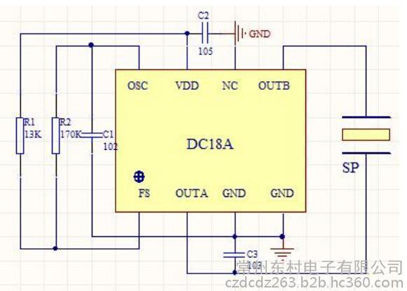dc18a压电式蜂鸣器倍压驱动电路