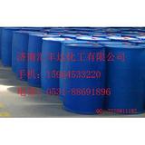 美国陶氏乙二胺 山东厂家供应