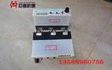 巨鼎供应JDB-120A B  C型660V 380V电机保护器