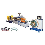 供应pvc钢丝增强软管设备_pvc钢丝增强软管设备_益丰塑机