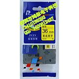 普贴标签带标签打印机色带标签纸不干胶6 9 12mm