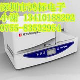 硕方PVC标牌打印机SP350