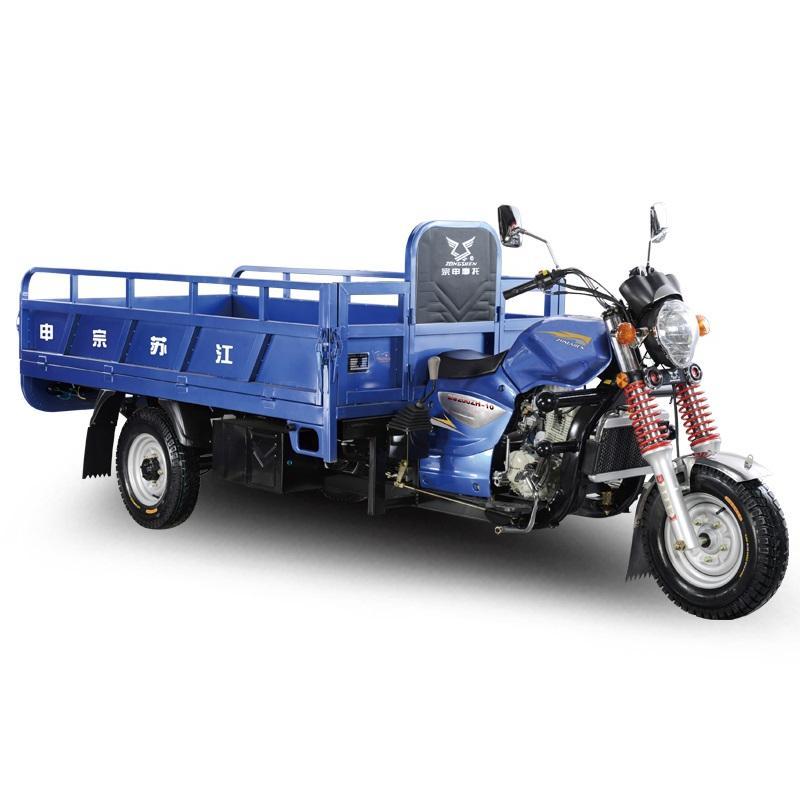 正三轮摩托车价格_宗申q3征途跨骑三轮摩托车农用