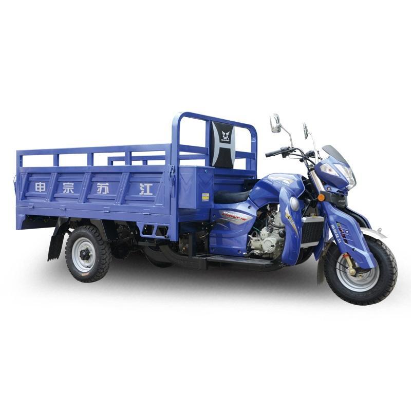 宗申q3征途跨骑三轮摩托车农用三轮车