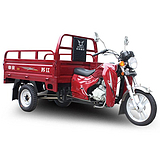宗申Q5传旗跨骑系列三轮摩托车农用三轮车