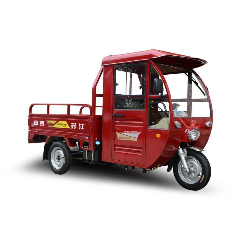 宗申l7j赛骋摩托车农用三轮车三轮货车