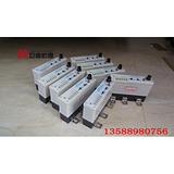 JDB-80A JDB-120A JDB-225A电机保护器