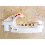 28型挂接式电缆挂钩GL-PVC28组合式挂钩