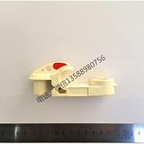 矿用电缆挂钩GL-PVC18型电缆挂钩