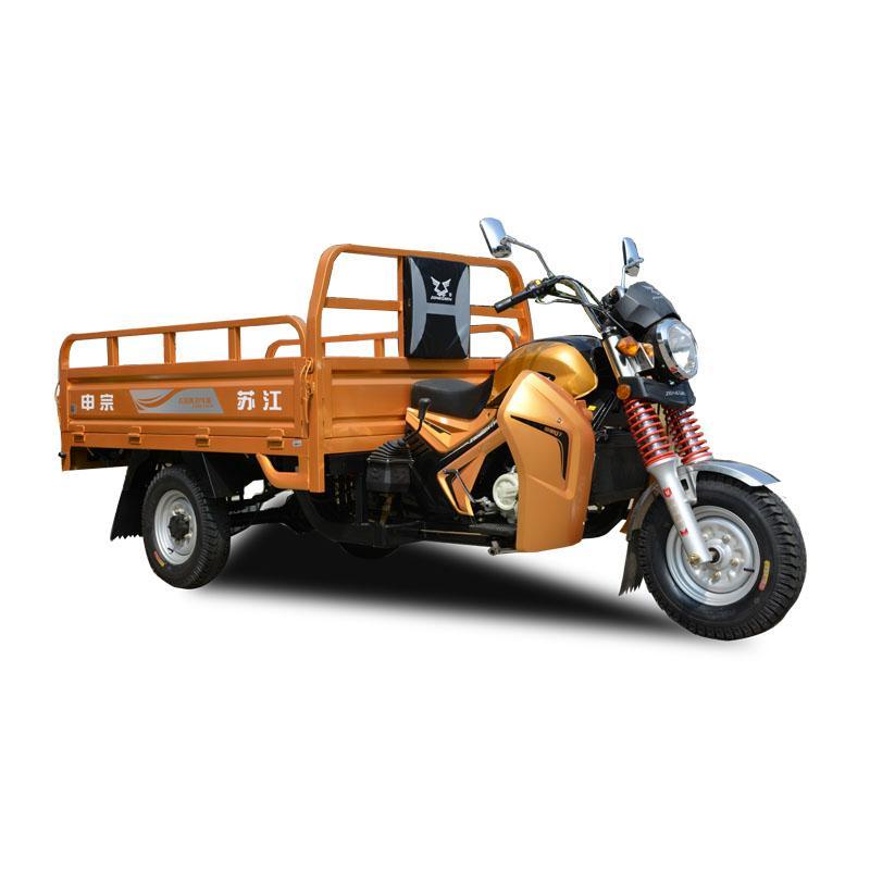 宗申q7威锋经济款三轮摩托车农用三轮车