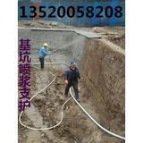北京专业深基坑支护锚索锚杆施工13520058208
