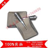 防爆304不锈钢方锨,方锹,防磁方锹,工具铁锨,渤海直销
