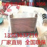 潍坊柴油机中冷器壳体公司,潍坊6200中冷器壳盖芯商机