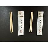 西安定做定制7cm纸包筷头、13cm纸包筷头纸袋、筷头套、筷头袋