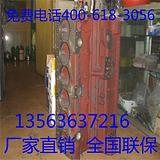 潍坊裕兴ZH4105YX6108机体潍坊裕兴柴油机机体报价