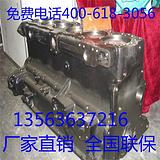 潍坊华坤6105机体曲轴认证图片,潍坊华坤机体曲轴生产厂家