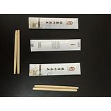 西安定做定制纸包筷头、纸包筷头纸袋、筷头套、筷头袋厂家