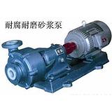 uhbzk烟气脱硫泵 50UHBZK2528砂浆泵