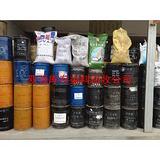 回收清仓处理化工染料 颜料 油墨 涂料18732029968