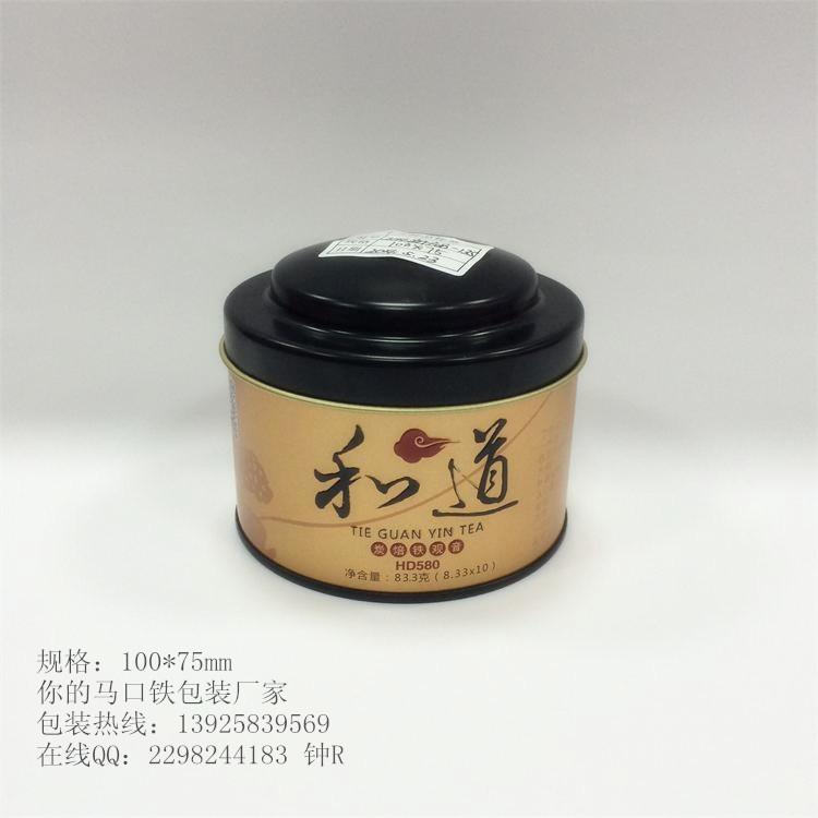 高档茶叶铁盒,茶叶包装盒定做,方形茶叶铁罐,圆形茶叶