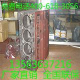 金马柴油机ZH4100缸体六配套_潍坊金马柴油机缸体六配套