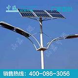 中运太阳能路灯