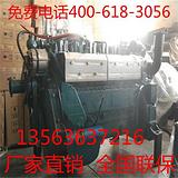 潍柴柴油机热交换器壳性价比高,淄柴8170热交换器壳体优惠
