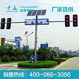 中运太阳能交通信号灯