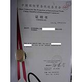 阿根廷使馆签章出口授权书