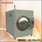 消泡机BJ系列设备深圳消泡机