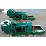 砂浆输送泵,65UHBZK1045烟气脱硫泵