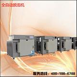 消泡机_BJ系列设备_高压消泡机