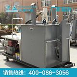 中运LL400F液压单缸热熔釜