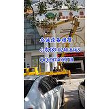 珠海市香洲区狮山街道高空车出租二月湖水清
