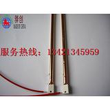 红外线发热管,镀金发热管,乌丝发热管,不锈钢发热管