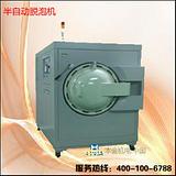 BJ系列设备消泡机lcd 消泡机