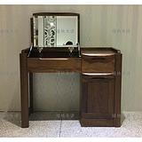 黑胡桃木全实木梳妆台多功能化妆桌翻镜式 上海黑胡桃木家具定制
